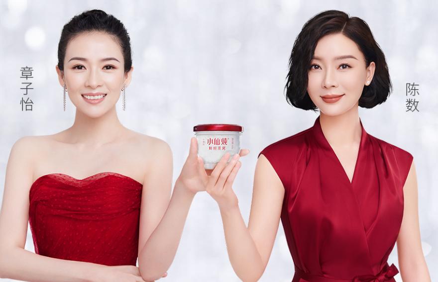 章子怡、陈数代言投资的网红燕窝品牌被罚!涉11项违法事实